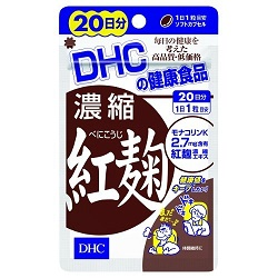 【DHC】濃縮紅麹 20粒 (20日分) ※お取り寄せ商品