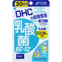 【DHC】乳酸菌EC-12 20粒 (20日分) ※お取り寄せ商品