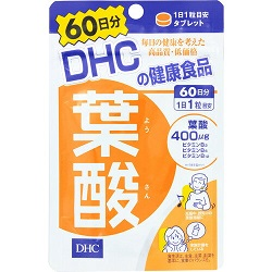 【DHC】葉酸 60粒 (60日分) ※お取り寄せ商品