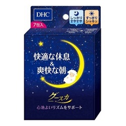 【DHC】グースカ 7包 ※お取り寄せ商品