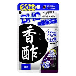 【DHC】香酢 20日分(60粒) ※お取り寄せ商品
