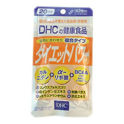 【DHC】ダイエットパワー 20日分 (60粒) ※お取り寄せ商品
