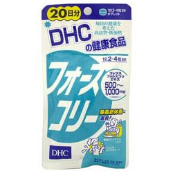 【DHC】フォースコリー 20日分 (32.4g) ※お取り寄せ商品