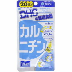 【DHC】カルニチン 20日分 (100粒) ※お取り寄せ商品