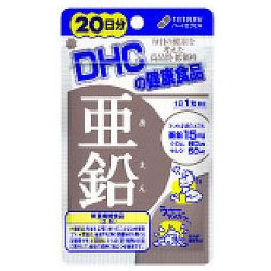 【DHC】亜鉛 20日分 (20粒) ※お取り寄せ商品