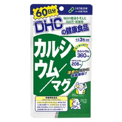 【DHC】カルシウム/マグ 60日分 (180粒) ※お取り寄せ商品